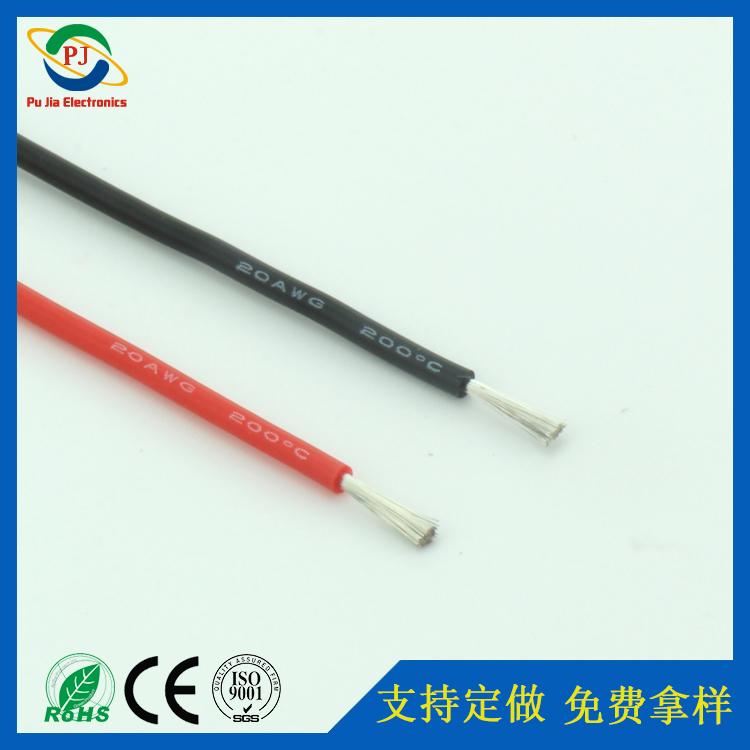 20AWG特软硅胶线 200℃高温阻燃硅胶线 环保硅胶线
