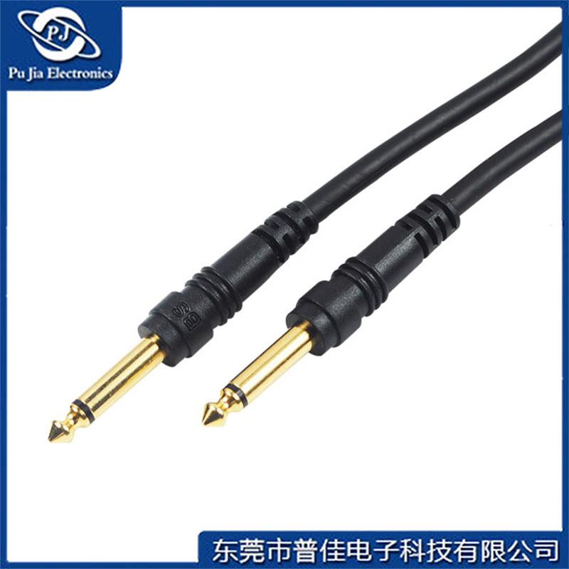PJS5003 6.3音频线公头