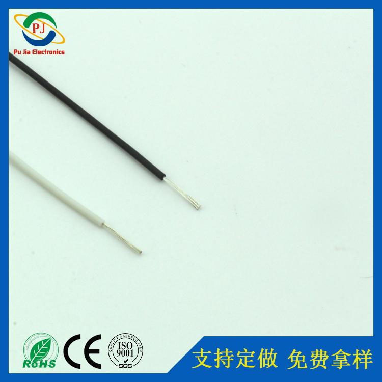 30AWG高温硅胶线 定做镀锡无氧铜环保硅胶线 特软