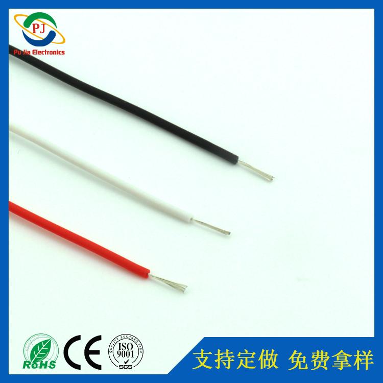 28AWG特软硅胶电线16/0.08TS镀锡铜高温高压硅胶线