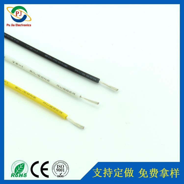 26AWG红黑黄色高温硅胶线 200℃高温特软硅胶线