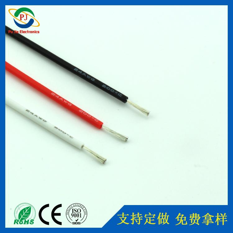 24AWG电子线 厂家批发硅胶线高温电线 环保镀锡铜
