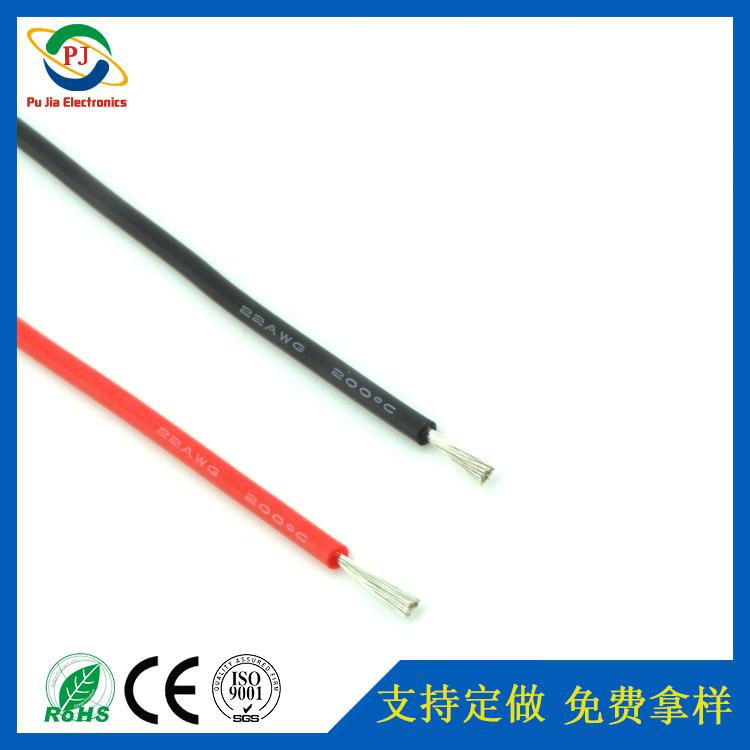22AWG镀锡铜特软硅胶线 高温高压0.08TS硅胶线