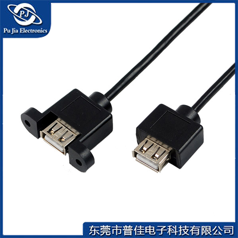 PJS5015 USB AM线