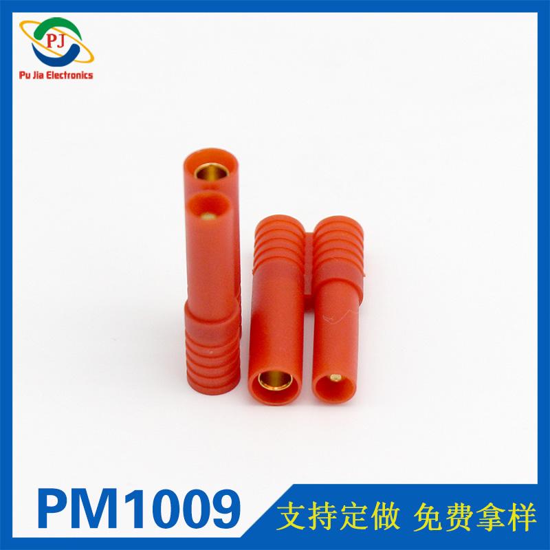PM1009 4.0mm红色带护套香蕉插头 电池插头航模插头
