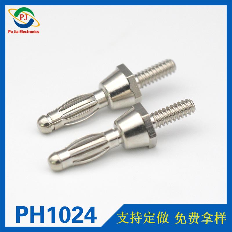 PH1024 4.0带螺纹镀镍香蕉插头 特殊医疗音响香蕉插