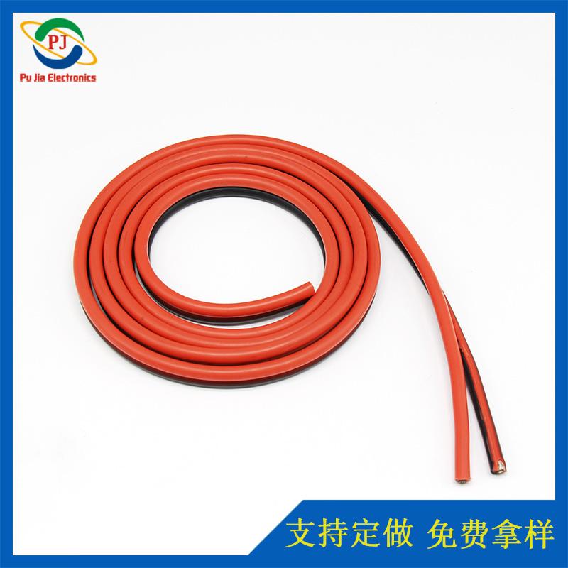 10#双并特软硅胶线 10AWG红黑硅胶线并线